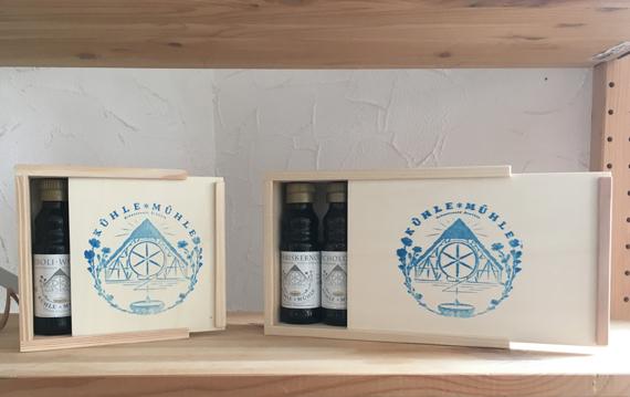 Kühle Mühle: Geschenkboxen / Geschenkkisten